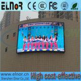 Alta pantalla a todo color de interior del pixel P4 LED