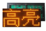 Mejor Precio P10 Panel de Display LED de color amarillo al aire libre