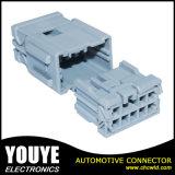 Sumitomoの自動車コネクター収容の6098-0248