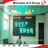 Farbenreiches Bildschirmanzeige-Form-Innenpanel LED-P5