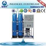 Jiangmen-automatische Trinkwasser-reine Wasser-Mineralwasser-aufbereitende Maschine