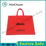 ビジネスギフトの使用の安いカスタム環境に優しい非編まれた袋