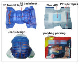높은 Quality Comfortable 및 Soft Disposable Jeans Baby Diaper