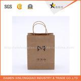 고품질 공장 가격 Xiamen Kraft 종이 봉지