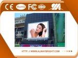옥외가 발광 다이오드 표시 스크린을 광고하는 단말 표시에 의하여 P8mm 값을 매긴다