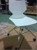 ANSI/BIFMAの標準ステンレス鋼の回転式オフィスの椅子