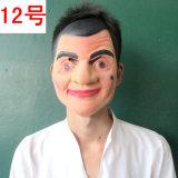 Маска Halloween человеческого лица латекса Costume причудливый платья новизны