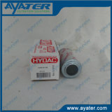 0160d010bn4hc 10 미크론 Hydac 유압 기름 필터