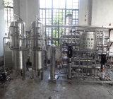 Precio barato del fabricante salobre Agua Subterránea Retire 2000lph Sal Sistema de agua RO