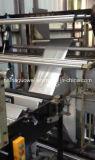 Maquinaria derecha del bolso de la cremallera lateral de alta velocidad del lacre 3 (GWZ-B)