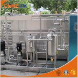 Машина пастеризации молока высокой эффективности трубчатая с ценой по прейскуранту завода-изготовителя