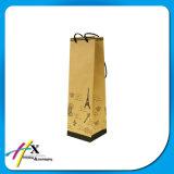 Sac à provisions de papier de luxe fabriqué à la main de cadeau de décoration pour l'emballage de vin