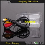 KIA K2のセダンのための自動背面図車のカメラかリオまたは自尊心
