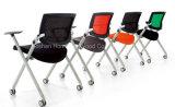 Cadeira confortável do visitante da reunião do escritório do metal (HF-CH42C)