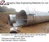 Tubulação de aço ondulada da drenagem do grande diâmetro