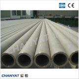 Tubulação de aço inoxidável sem emenda de A312 (S31703 S32100 S32109) ASTM