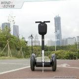 Самокат баланса собственной личности личного колеса Chariot 2 корабля электрического электрический