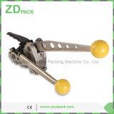 금속 스트립 25mm를 위한 수동 강철 결박 Buckleless 조합 기계 패킹 공구