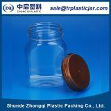 350ml Square Plastic Food Jar