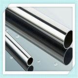 Pipe de l'acier inoxydable 7*7 d'AISI 316 1.5mm (304, 316L, 321, 310S)