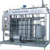 Технология немца завода молока полностью готовый проекта малая