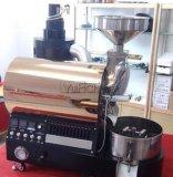 1kg autoguident et machine commerciale de brûleur de café d'utilisation