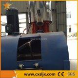 수평한 PVC 수지 분말 고속 믹서 단위 (SRL-W)