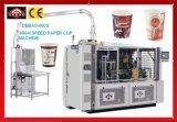 Taza de papel de alta velocidad que hace la máquina para Kfc