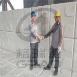 Tanque de água do graduado 10m3 FRP GRP com elevado desempenho