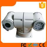 100m Night Version 20X Hivision 2.0 Mega Pixels IR HD IPPTZ CCTV Camera (YC-HD-TA)