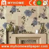 꽃 패턴 PVC 깊은 곳에서 돋을새김된 벽지