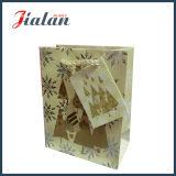 sac de papier stratifié lustré de cadeau d'achats de Noël de papier d'art 128GSM