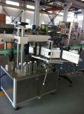 Automatische Shrink-Hülsen-Etikettiermaschine von Keyuan Company