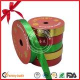 Bobina de cinta de poliéster cara impresa individual con oro Líneas para la caja de regalo