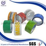 La oferta imprimió su cinta impresa aduana de la insignia de Brand Company