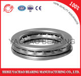 Pressão Ball Bearing (51309) para Your Inquiry