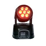 段階の照明DMX 7PCS 10W LED小型洗浄移動ヘッドライト