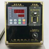 Laborraumtemperatur-Färbungsmaschine (GT-D16)