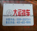 Universalschlußteil-/LKW-Plastik oder Gummi-Schutzblech