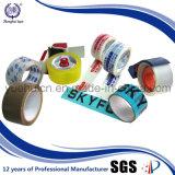 提供はBrand Companyのロゴ習慣によって印刷されたテープを印刷した