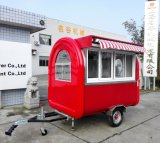 Sale Street Vending CartsのためのピザIce Cream Machines Food Trailer Cart