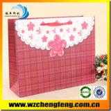 Подгоняйте мешок конфеты картона бумаги печатание логоса выдвиженческий