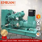 generador diesel 40kw/50kVA con Weichai (acceso del FOB fuzhou)