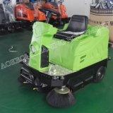 道掃除人機械の小型の電池式の乗車