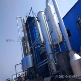 Evaporador aire acondicionado del vacío para el petróleo de la harina de pescado y de pescados