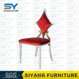 Möbel-roter Tiffany-Stuhl-Stahlstuhl für Stab und Gaststätte