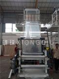 машина пленки LDPE 1100mm дуя