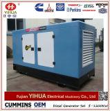Weifang Ricardo einzelne/elektrische leise dreiphasigenergien-Dieselgenerator-Set (10-250kw)