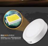 Runde LED-Deckenleuchte 12W, tauchen eingehangene LED-Instrumententafel-Leuchte 12W auf