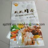 Sac de nourriture tissé par Bag/PP de la qualité OPP Bag/OPP